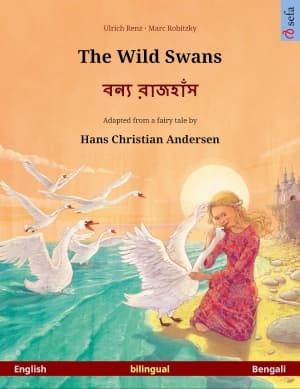 Wild Swans cover of English-Bengali edition