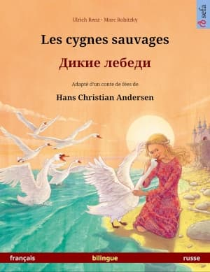 Wild Swans cover of French-Russian edition