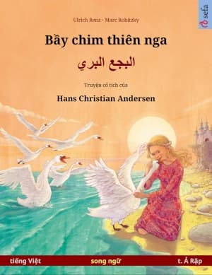 Wild Swans cover of Portuguese-Farsi edition